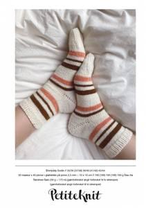 Bilde av Everyday socks - Garnpakke